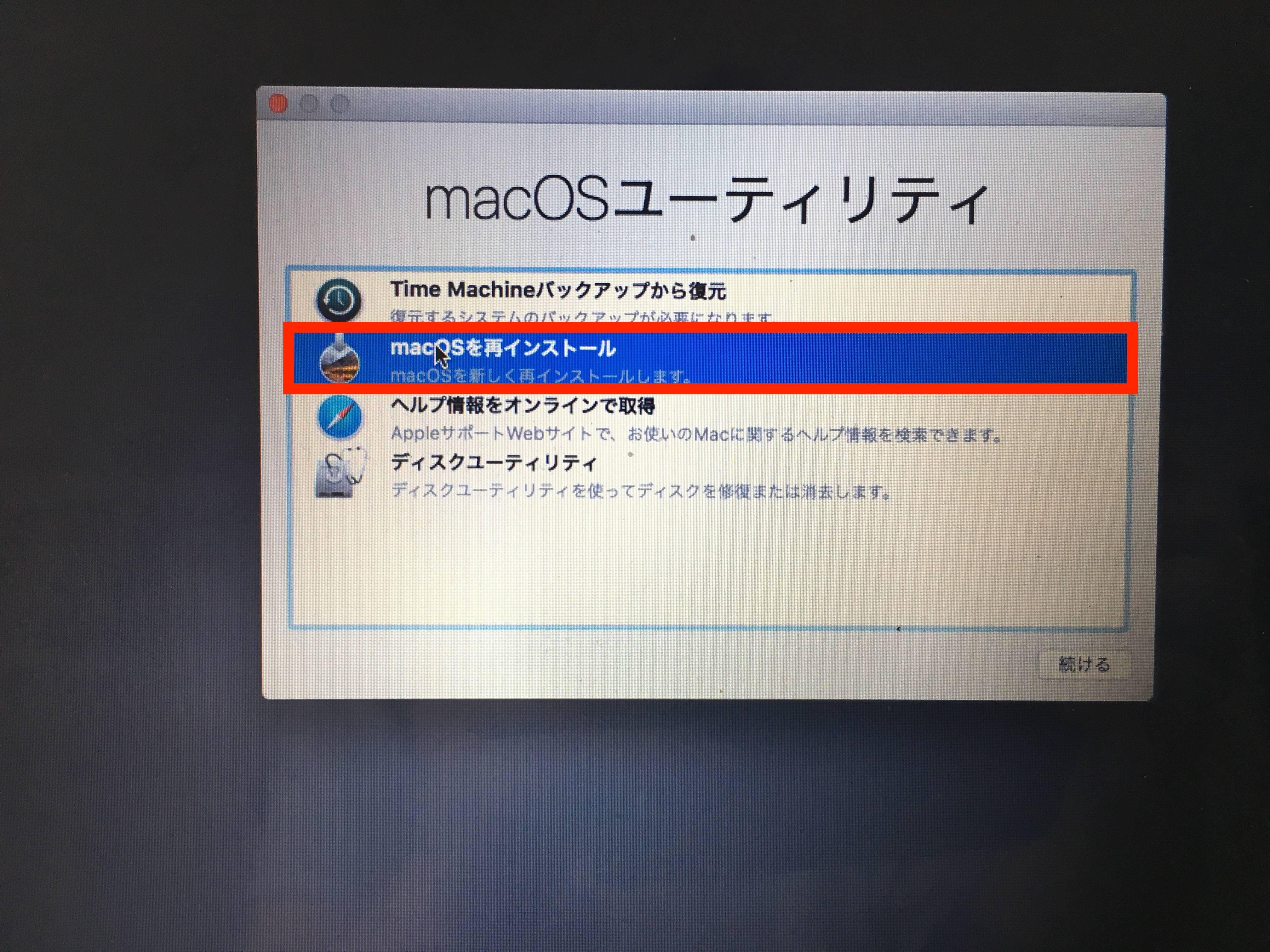 ユーティリティ macos macOS