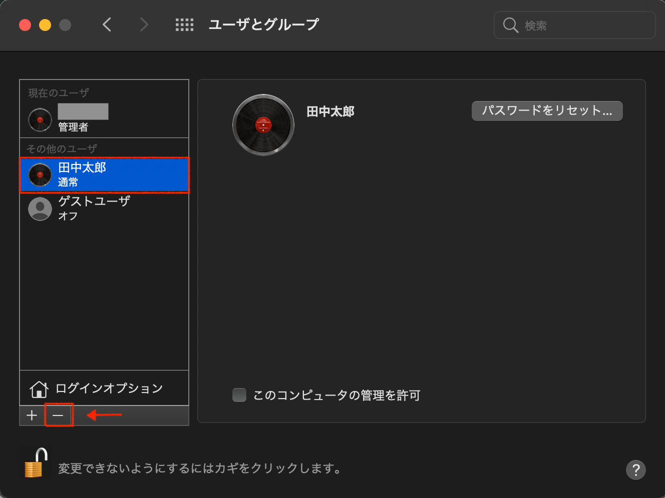 ロックを解除したら、削除アカウントを選択して「ログインオプション」下にある「–」アイコンをクリック