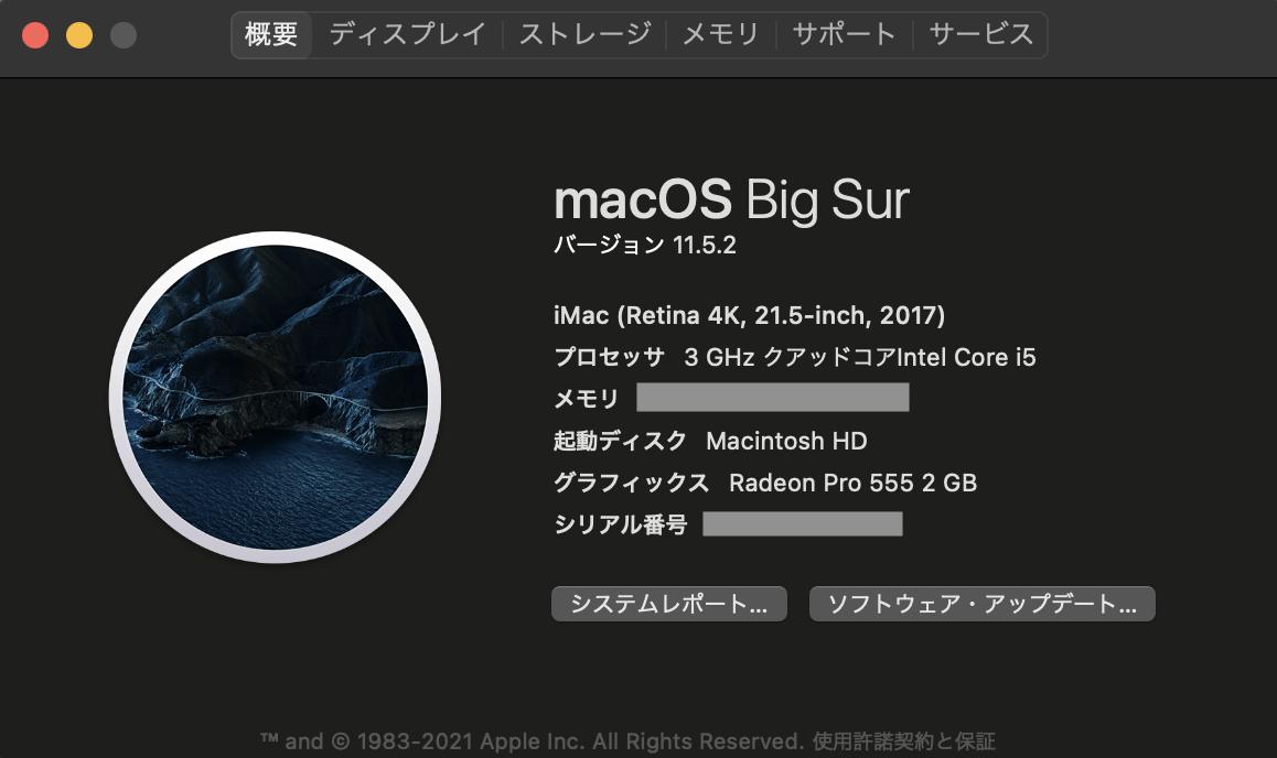 Mac OSのバグが発生している